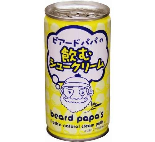 缶飲料「ビアードパパの飲むシュークリーム」爆誕