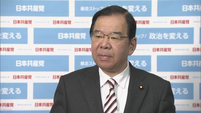 共産 志位委員長 防衛相の教育勅語発言を追及へ | NHKニュース