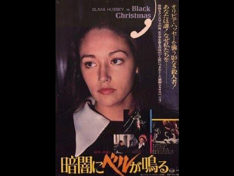 暗闇にベルが鳴る Black Christmas(1974)End Title(Telephone Summons sound) - YouTube