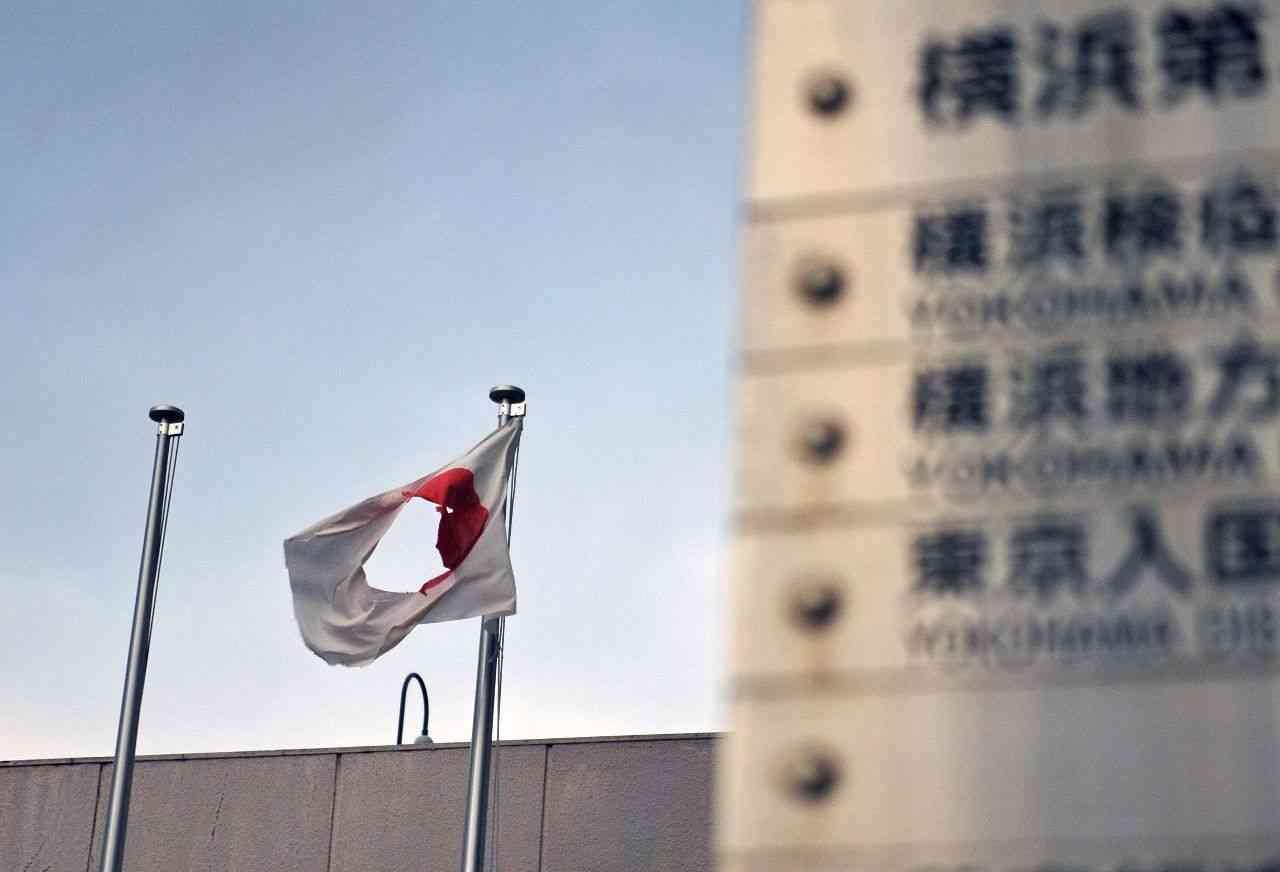 大きな穴が開いた日章旗を掲揚 国の機関が入居する横浜第2港湾合同庁舎 (カナロコ by 神奈川新聞) - Yahoo!ニュース