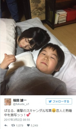 島崎遥香、本気の寝顔公開 あまりの可愛さに「天使の寝顔」の声