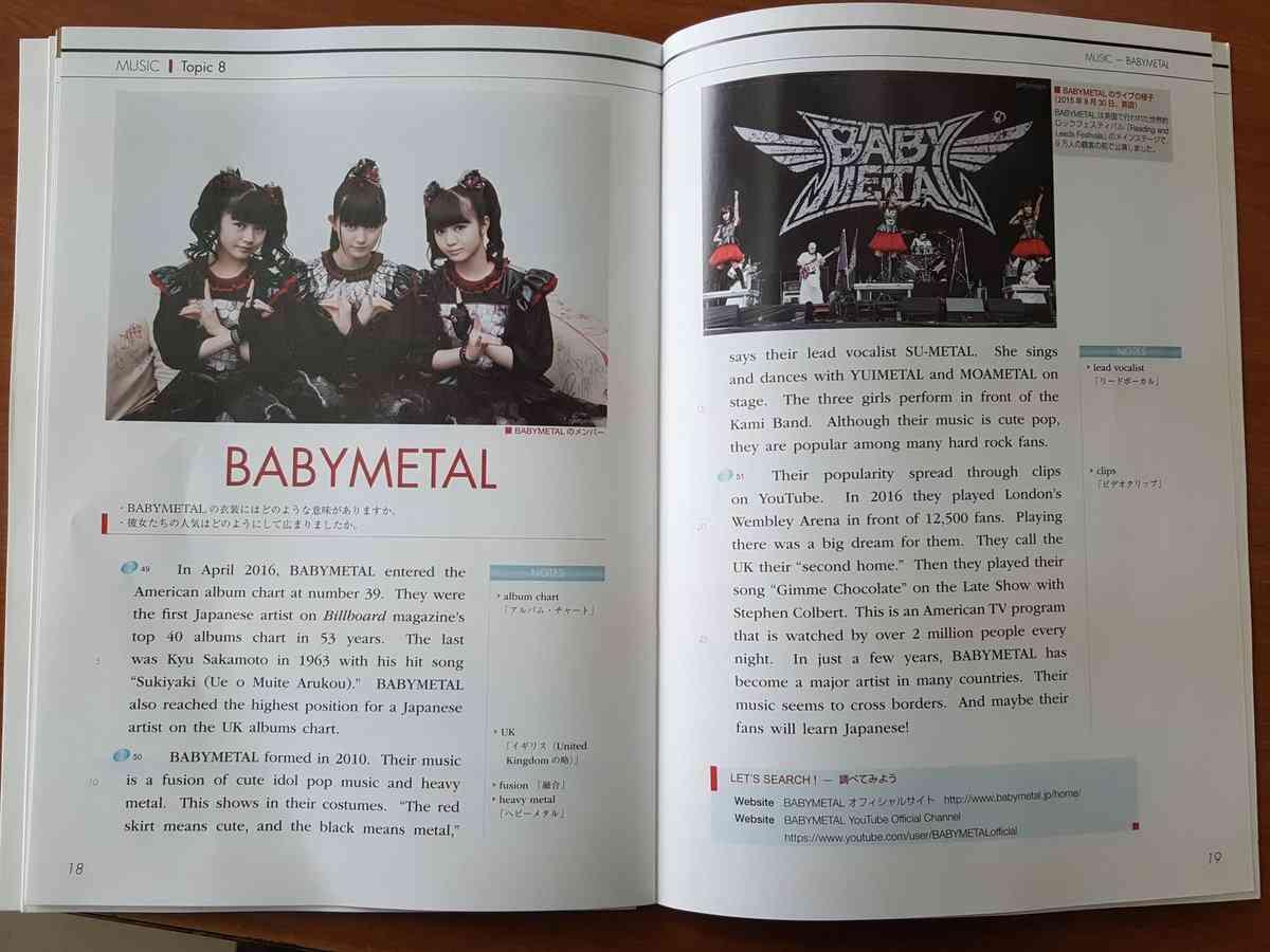 BABYMETAL、6月にLAで単独ライブ