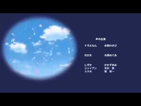 2012ドラえもんのび太と奇跡の島 福山雅治 生きてる生きてく部分 - YouTube