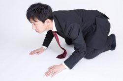 なぜ人は歳を取ると謝れなくなるのか 余計なものを背負いすぎる? (2017年3月2日掲載) - ライブドアニュース