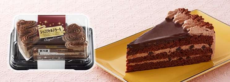 不二家のケーキ2,400個誤発注→助けて!稚内なの!→完売