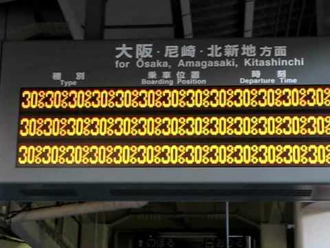 【マニアック】バグ表示・おもしろ電光掲示板をみたい!