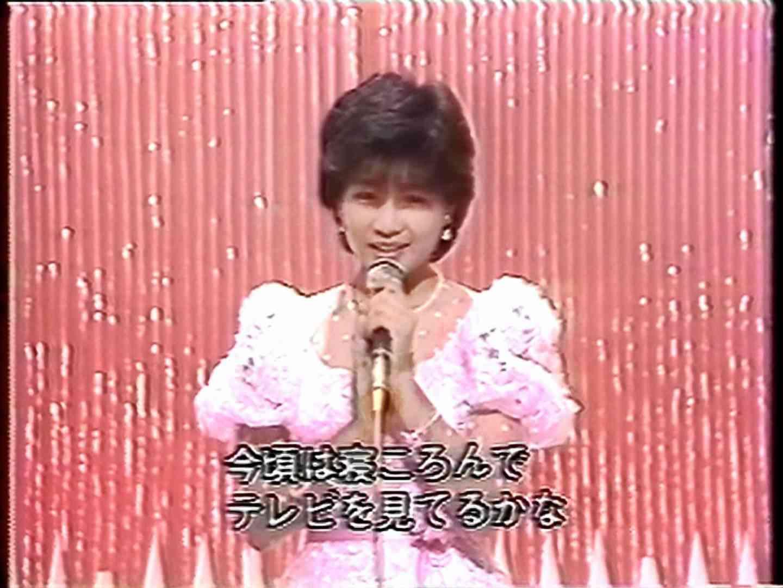 堀ちえみ 夕暮れ気分 - YouTube