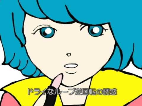 フレネシ「覆面調査員」PV - YouTube