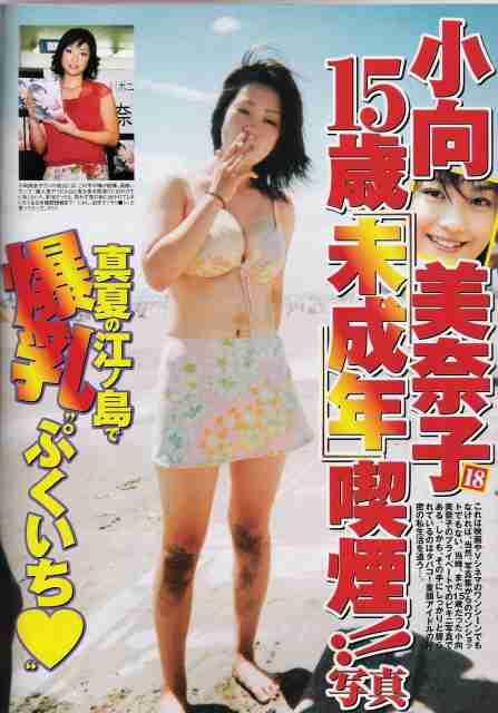 橋本環奈、天使すぎるアイドルの「意外なNG事項」