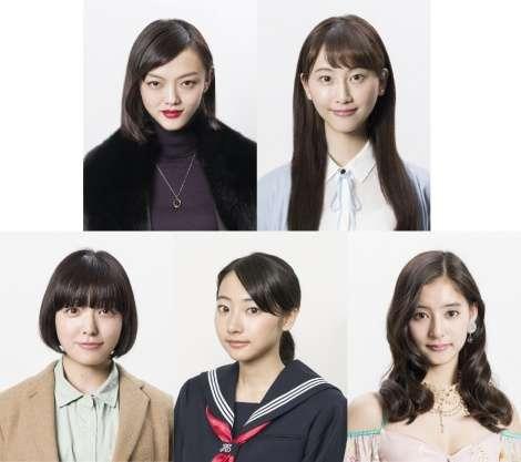 RAD野田主演ドラマ、女性キャスト発表 道間慎の劇中ビジュアルも公開 | ORICON NEWS