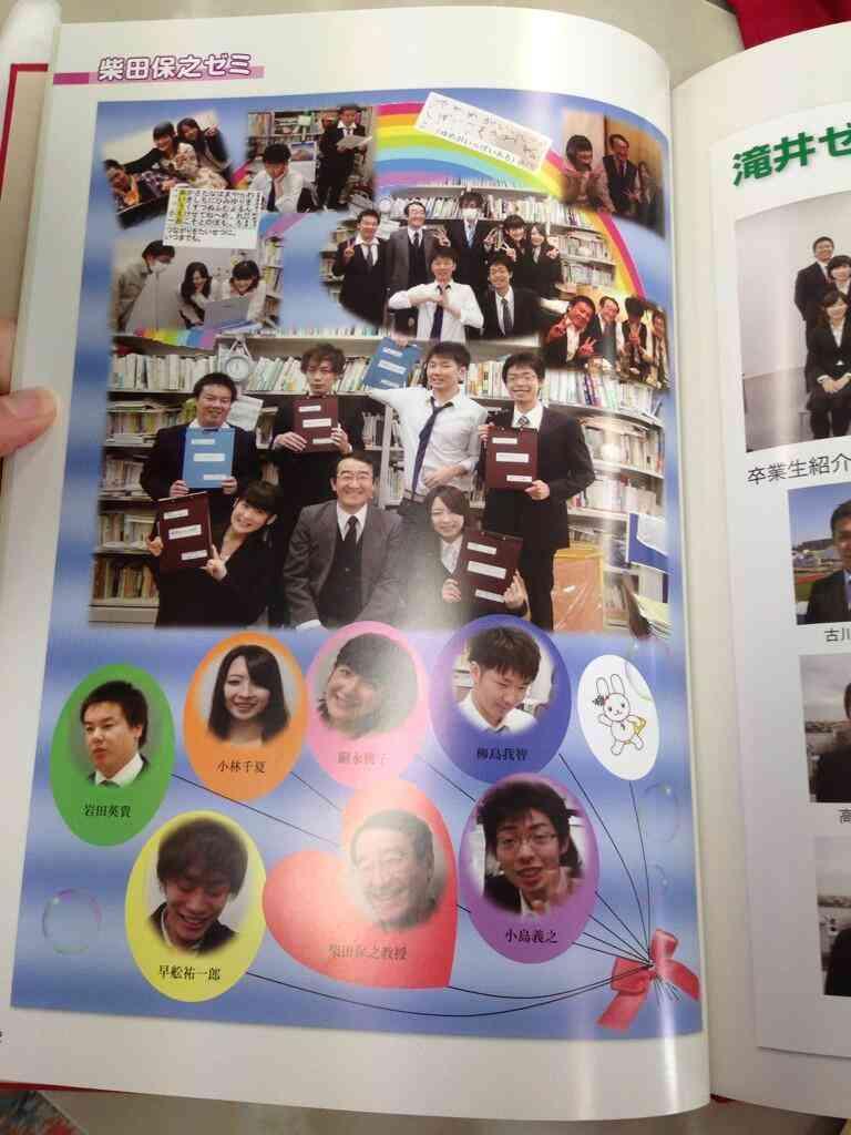 ももちこと嗣永桃子、25歳バースデーもしみじみ「アイドルとして最後の誕生日」