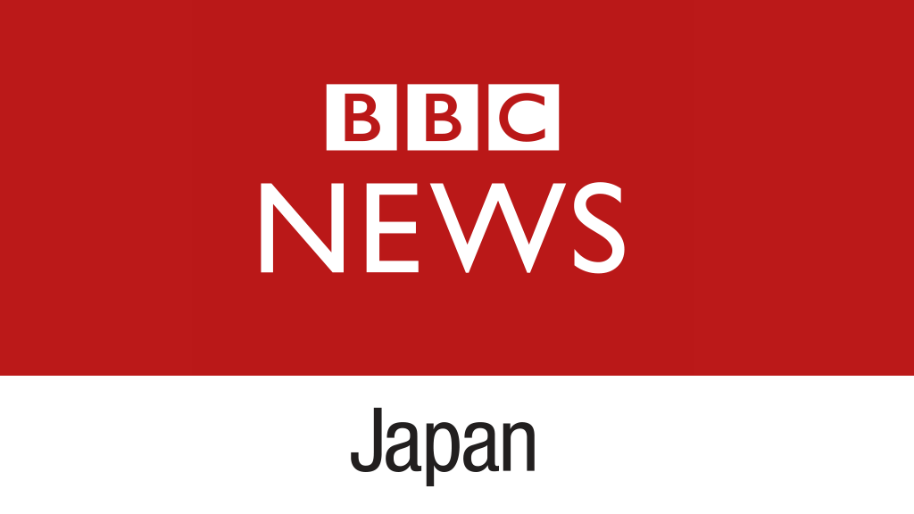 ホーム - BBCニュース