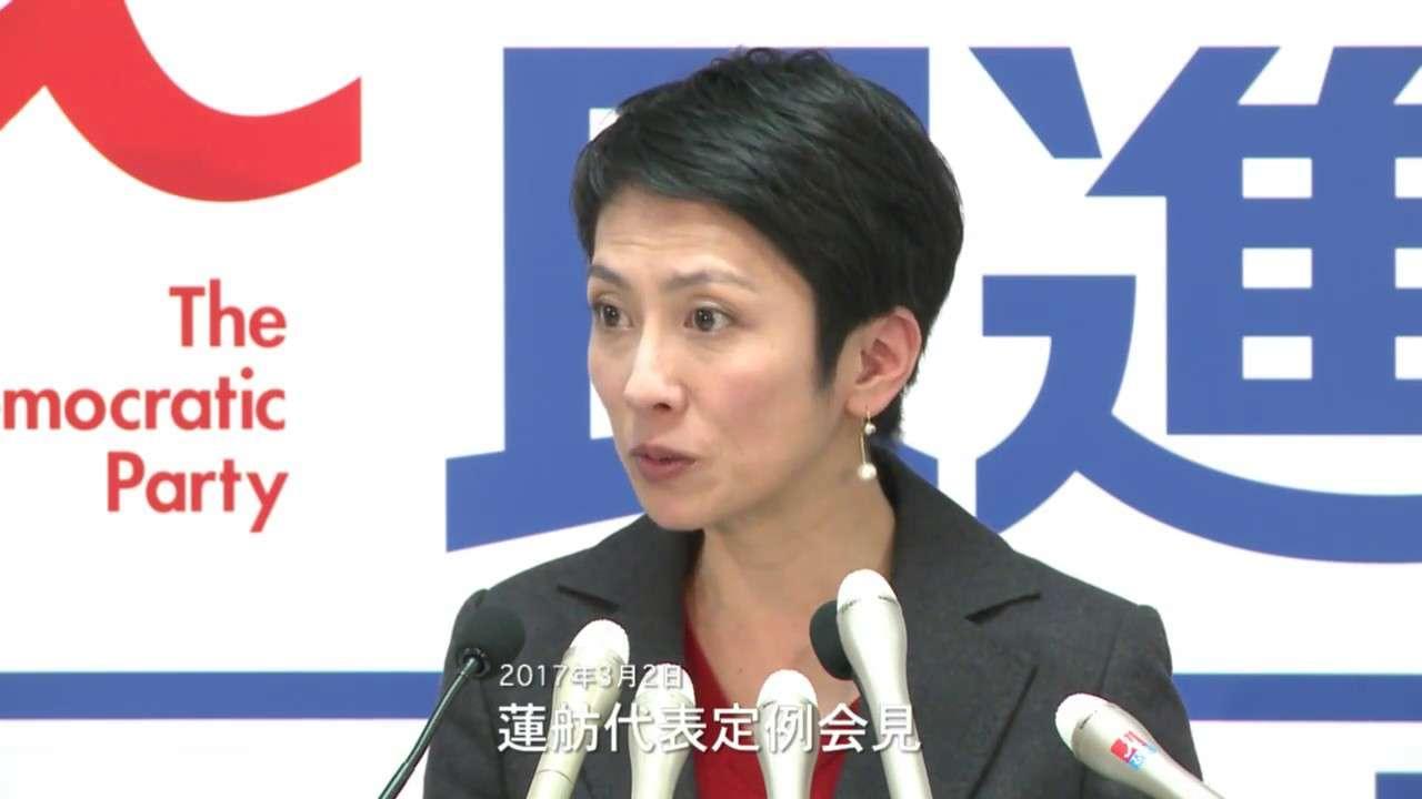 民進党・蓮舫代表定例会見 2017年3月2日 - YouTube