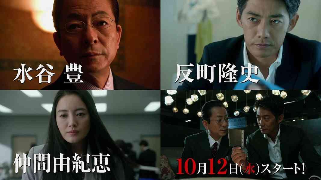 水谷豊が許せば…テレビ朝日『相棒』5代目相棒に、元SMAP・稲垣吾郎が急浮上!