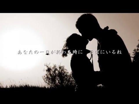 やさしいキスをして - DREAMS COME TRUE - YouTube