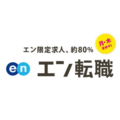 NHK放送受信料の契約・収納スタッフ ※入社1年目の平均月収は、32万円。(431284) 株式会社エクススタッフの転職・求人情報 エン転職