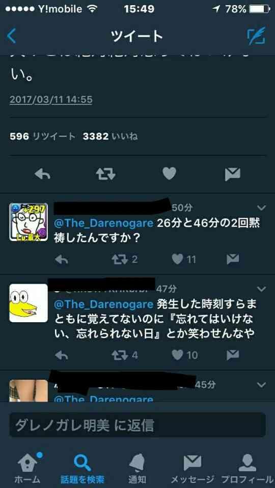 ダレノガレ明美、銀幕デビュー! 「便利屋エレジー」今夏公開