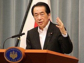 全文表示 | 「吉田調書」で完全暴露された菅元首相のイライラ 怒鳴り声ばかりに「何だ馬鹿野郎」と批判 : J-CASTニュース