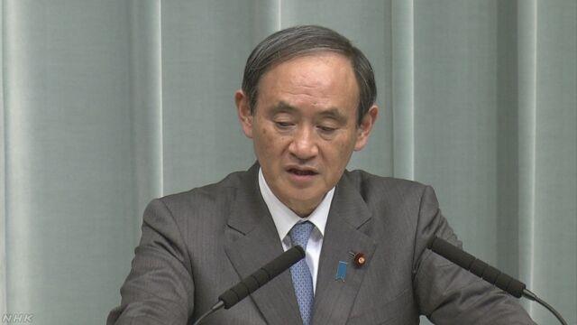 官房長官 首相夫人も寄付していないと確認 | NHKニュース