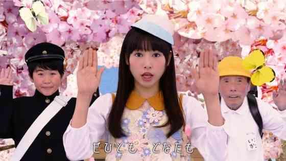 """桜井日奈子、新CMの不気味なダンスが""""マジ怖い""""と大不評"""