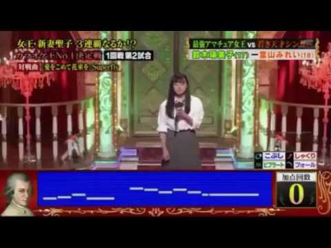 鈴木瑛美子1愛をこめて花束を - YouTube