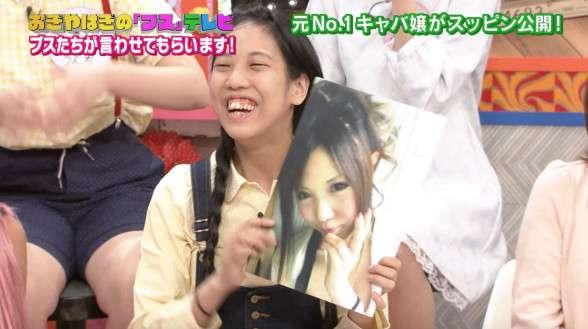おぎやはぎ、元No.1キャバ嬢のすっぴんに驚き「安田大サーカスの団長に似ている」