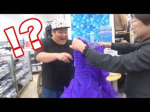 サカゼンを貸切にして服を買ってきた! - YouTube