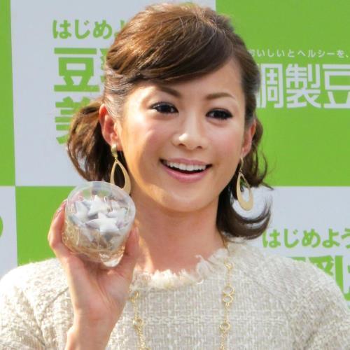 高垣麗子が第1子妊娠「感動に満ち溢れた日々」ブログで明かす : スポーツ報知
