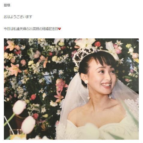 渡辺美奈代、21年前のウエディングドレス姿の写真公開に今でも着られそうの声