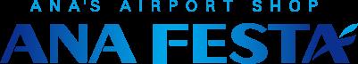 3/8~                             焼マシュマロ・タルト スモア (S'MORE) 新発売 【羽田・成田空港限定】 | ANA FESTA