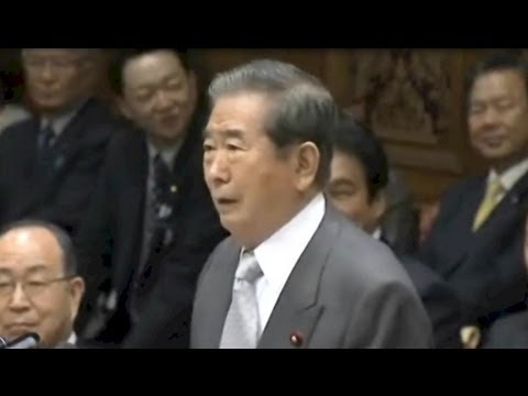 安倍晋三 vs 石原慎太郎 衆議院 党首討論 Shintaro Ishihara vs Shizo Abe,auto-traslated closed caption2013.4.17 - YouTube