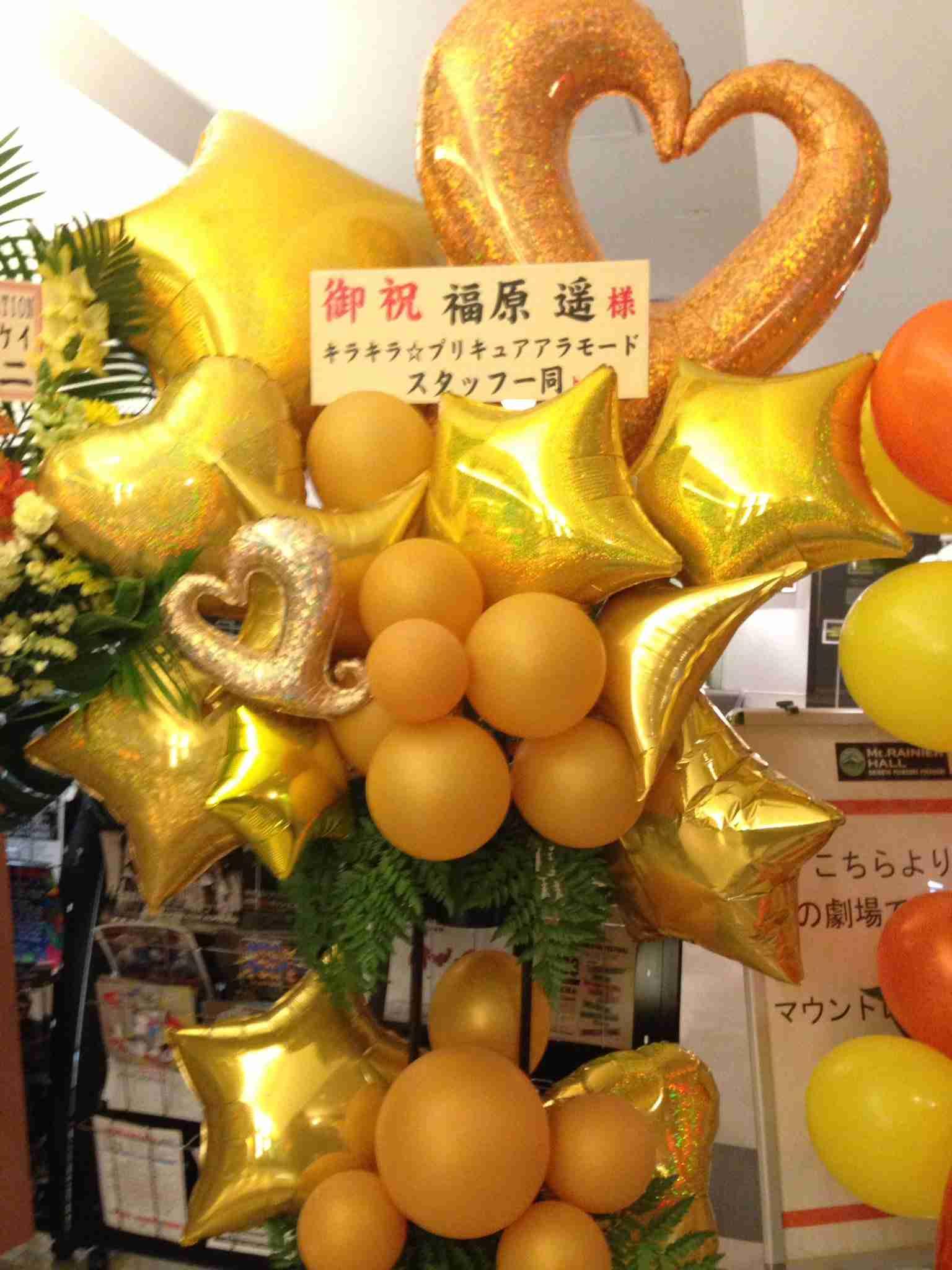 福原遥&広瀬すず、同い年コンビの2ショットに「神コンビ」「破壊力がハンパない」とファン騒然