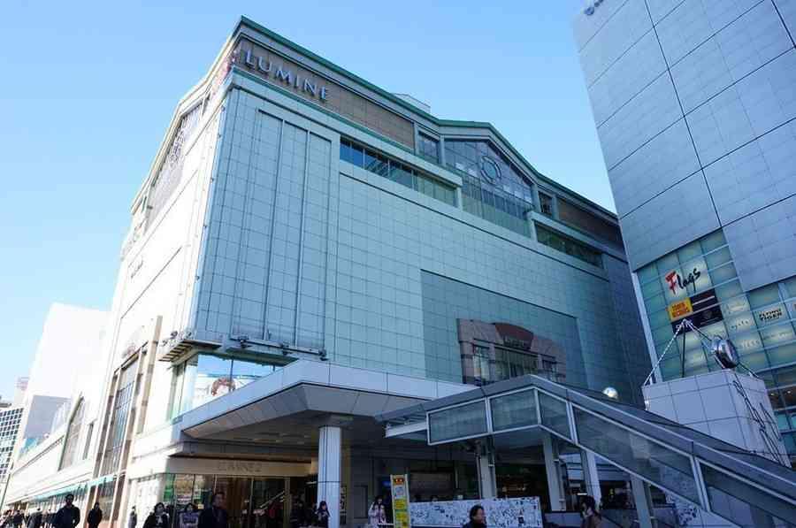 ルミネ 新宿、池袋など12店舗、閉店早めます 人手不足で現場から要望