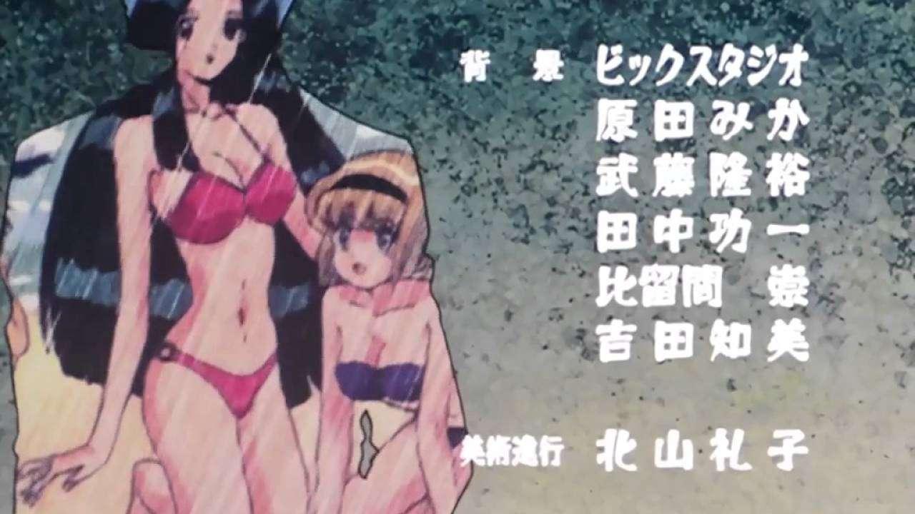Jigoku Sensei Nube Ending 1 - YouTube