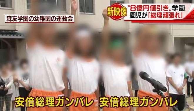 幼稚園 ・保育園☆入園準備 報告会