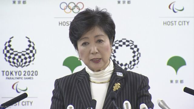小池都知事 築地市場の改修案も含め検討する考え | NHKニュース