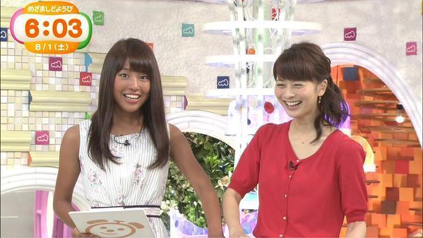 岡副麻希アナ、『VS嵐』で