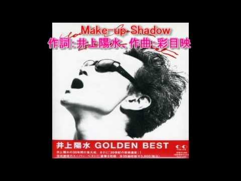 井上陽水 GOLDEN BEST Disk1 03Make up Shadow - YouTube