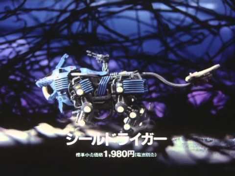 『シールドライガーとコマンドウルフ』  製作:1987年 - YouTube
