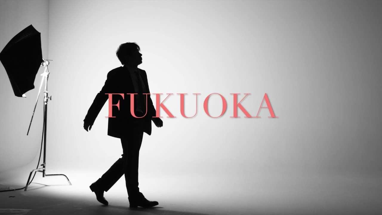 FUKUOKA ASKA - YouTube