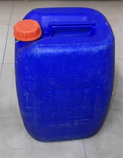 朝鮮半島から漂着か…島根の海岸にポリタンク1500個 強酸性液体入ったものも - 産経WEST