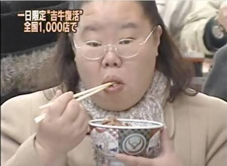 牛丼大好き!