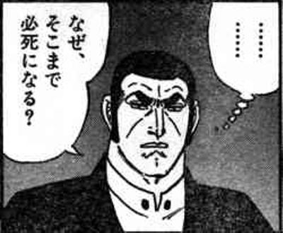 交際女性をボンネットに乗せ1キロ走行 別れ話、止めようとしがみついたか 東大阪市