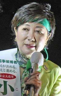 小池百合子東京都知事が設置した『東京未来ビジョン懇談会』の顔ぶれに物議|ニフティニュース
