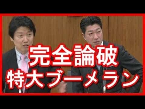 【面白国会中継】民進党・石関vs日本維新の会・足立康史 特大ブーメランで倍返し完全論破 - YouTube