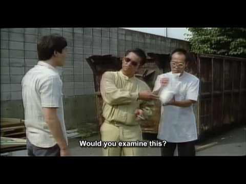 """Drug scene of """"Getting Any?"""" (Takeshi Kitano) - YouTube"""