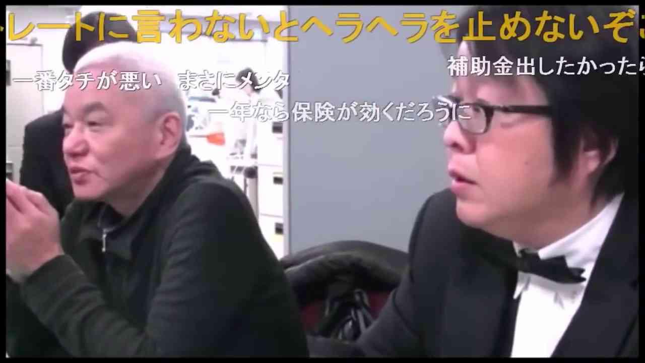 桜井誠凸激怒!VS福岡県職員 ぼったくり朝鮮学校問題「日本人への差別だ!」 - YouTube