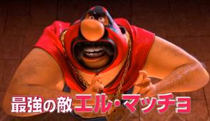 シリーズ最新作『怪盗グルーのミニオン大脱走』7月21日に公開決定!