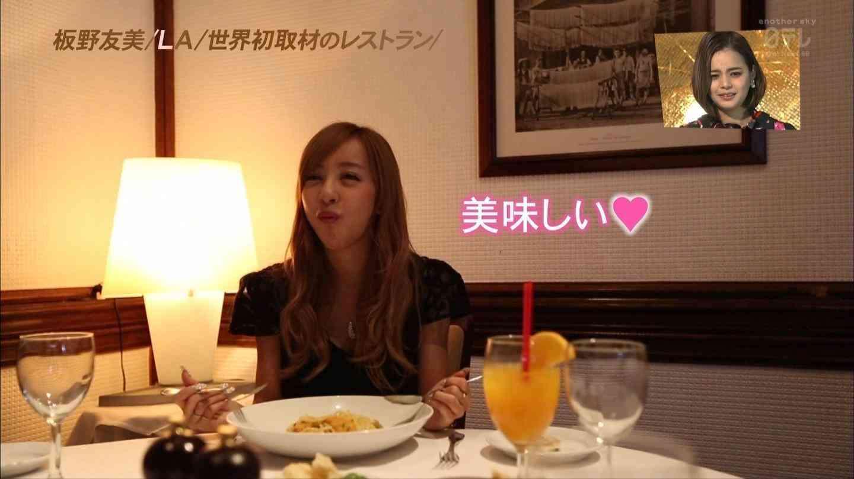 【衝撃】元AKB48・板野友美が食事してる時のアゴがヤバイww