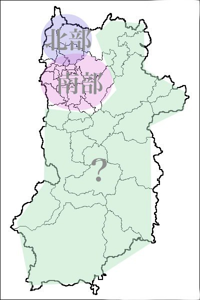 奈良県民の集い(*^^*)